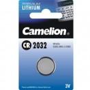 Premium Lithium Batterie CR2032