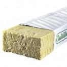 Grodan oder Cultilene Steinwollmatte Slabs 100 x 15 x 7.5cm
