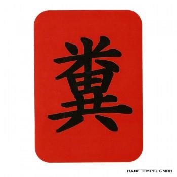 Aufkleber - Chinesisches Schriftzeichen 'Shit'