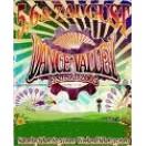 Marcel Woods - Dance Valley Festival 2005: Sunset