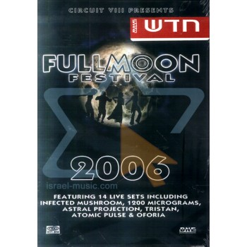 FULLMOON FESTIVAL 2006