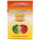 Al-Fakher Wasserpfeifentabak - Two Apple 10 x 50gr
