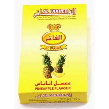 Al-Fakher Wasserpfeifentabak - Pineapple 10 x 50gr